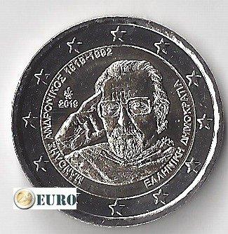 2 euros Grecia 2019 - Manolis Andronikos UNC
