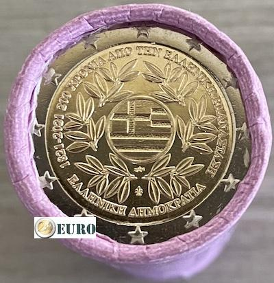 Rollo euros Grecia 2021 - Revolución griega